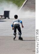 Купить «На роликах», эксклюзивное фото № 277958, снято 5 мая 2008 г. (c) Журавлев Андрей / Фотобанк Лори