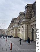 Купить «Павелецкий вокзал», фото № 277978, снято 2 мая 2008 г. (c) urchin / Фотобанк Лори