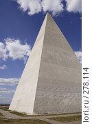 Купить «Пирамида Александра Голода на Новорижском шоссе», фото № 278114, снято 26 апреля 2008 г. (c) Андрей Ерофеев / Фотобанк Лори