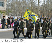 Купить «Город Краснокаменск, день Победы», фото № 278154, снято 9 мая 2008 г. (c) Геннадий Соловьев / Фотобанк Лори