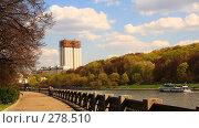 Купить «Москва. Воробьевы горы», эксклюзивное фото № 278510, снято 26 апреля 2008 г. (c) Виктор Тараканов / Фотобанк Лори