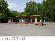 Купить «Кремлевская АЗС на улице Волхонка», фото № 278522, снято 9 мая 2008 г. (c) Антон Белицкий / Фотобанк Лори