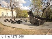 Купить «Москва. Памятник  Михаилу Шолохову на Гоголевском бульваре», эксклюзивное фото № 278566, снято 26 апреля 2008 г. (c) Виктор Тараканов / Фотобанк Лори