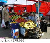 Купить «Рынок выходного дня, улица Сахалинская, район Гольяново, Москва», эксклюзивное фото № 278686, снято 1 мая 2008 г. (c) lana1501 / Фотобанк Лори