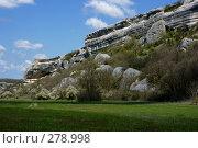 Купить «Скалы около Эски-Кермена», фото № 278998, снято 3 мая 2007 г. (c) Андрей Пашкевич / Фотобанк Лори