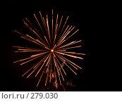 Купить «Фейерверк», фото № 279030, снято 9 мая 2008 г. (c) Наталья Ярошенко / Фотобанк Лори
