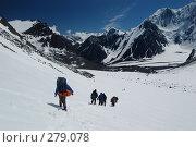 Купить «Альпинисты в горах. Горный Алтай», фото № 279078, снято 12 июля 2006 г. (c) Селигеев Андрей Иванович / Фотобанк Лори