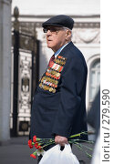 Купить «Ветеран Великой Отечественной войны. День Победы», фото № 279590, снято 9 мая 2008 г. (c) urchin / Фотобанк Лори
