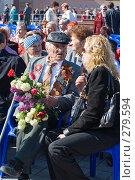 Купить «День Победы в Новороссийске - 2008 год», фото № 279594, снято 9 мая 2008 г. (c) Федор Королевский / Фотобанк Лори