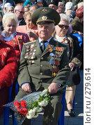 Купить «Праздник День Победы в Новороссийске - 2008 год», фото № 279614, снято 9 мая 2008 г. (c) Федор Королевский / Фотобанк Лори