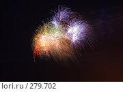 Купить «Праздничный фейерверк», фото № 279702, снято 9 мая 2008 г. (c) Светлана Кучинская / Фотобанк Лори