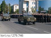 Купить «Во время военного парада в Новороссийске», фото № 279746, снято 9 мая 2008 г. (c) Федор Королевский / Фотобанк Лори