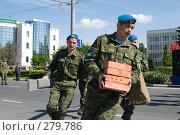 Купить «Во время военного парада в Новороссийске», фото № 279786, снято 9 мая 2008 г. (c) Федор Королевский / Фотобанк Лори