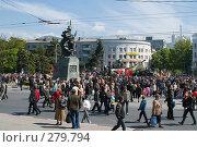 Купить «Выставка военной техники в День Победы на площади Свободы в Новороссийске», фото № 279794, снято 9 мая 2008 г. (c) Федор Королевский / Фотобанк Лори