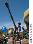 Купить «Выставка военной техники в День Победы на площади Свободы в Новороссийске», фото № 279798, снято 9 мая 2008 г. (c) Федор Королевский / Фотобанк Лори