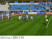 Купить «Футбольный матч», фото № 280110, снято 27 марта 2019 г. (c) ElenArt / Фотобанк Лори