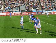 Купить «Футбольный матч», фото № 280118, снято 27 марта 2019 г. (c) ElenArt / Фотобанк Лори