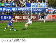 Купить «Футбольная атака», фото № 280166, снято 27 марта 2019 г. (c) ElenArt / Фотобанк Лори