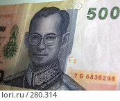 Купить «Фрагмент купюры королевства Тайланд», фото № 280314, снято 14 апреля 2008 г. (c) Примак Полина / Фотобанк Лори