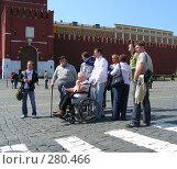Купить «Туристы на Красной площади в Москве», эксклюзивное фото № 280466, снято 5 мая 2008 г. (c) lana1501 / Фотобанк Лори