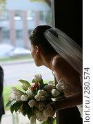 Купить «Невеста», фото № 280574, снято 30 сентября 2006 г. (c) Морозова Татьяна / Фотобанк Лори