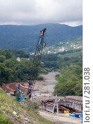 Купить «Сочи, строительство моста на объездной дороге», фото № 281038, снято 11 мая 2008 г. (c) Игорь Р / Фотобанк Лори