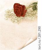 Купить «Старинная открытка», фото № 281290, снято 26 января 2020 г. (c) Вероника Галкина / Фотобанк Лори
