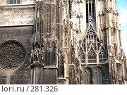 Купить «Собор Св. Стефана.», фото № 281326, снято 1 мая 2008 г. (c) Лифанцева Елена / Фотобанк Лори