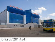 Купить «Автовокзал Караганды», фото № 281454, снято 2 мая 2008 г. (c) Михаил Николаев / Фотобанк Лори