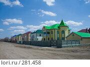 Купить «Частное жилье», фото № 281458, снято 2 мая 2008 г. (c) Михаил Николаев / Фотобанк Лори