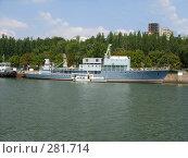 Купить «Учебно-тренировочное судно», фото № 281714, снято 3 августа 2007 г. (c) Олег Хархан / Фотобанк Лори
