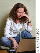 Купить «Девушка с компьютером», фото № 281930, снято 1 мая 2007 г. (c) Морозова Татьяна / Фотобанк Лори