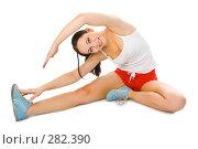 Купить «Девушка делает гимнастику», фото № 282390, снято 26 января 2008 г. (c) Анатолий Типляшин / Фотобанк Лори