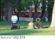 Купить «Отдых», эксклюзивное фото № 282874, снято 4 мая 2008 г. (c) Журавлев Андрей / Фотобанк Лори