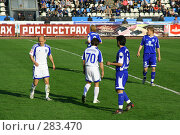 Купить «Футбольный матч», фото № 283470, снято 21 февраля 2019 г. (c) ElenArt / Фотобанк Лори
