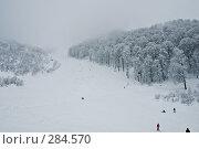 Купить «Красная Поляна. Третья очередь», фото № 284570, снято 28 января 2006 г. (c) Андрей Бондаренко / Фотобанк Лори