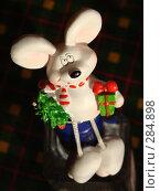 Купить «Год мыши», фото № 284898, снято 7 января 2008 г. (c) Дмитриев Сергей / Фотобанк Лори