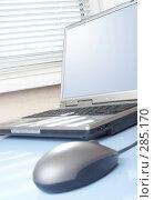Купить «Ноутбук на столе», фото № 285170, снято 22 марта 2007 г. (c) Андрей Армягов / Фотобанк Лори