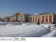 Купить «Городской железнодорожный вокзал. Барнаул, Россия», фото № 285286, снято 16 февраля 2006 г. (c) Алексей Зарубин / Фотобанк Лори