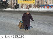 Купить «Жительница города на проспекте Ленина. Барнаул, Россия», фото № 285290, снято 16 февраля 2006 г. (c) Алексей Зарубин / Фотобанк Лори
