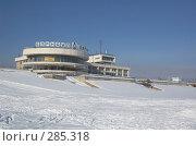 Купить «Речной порт. Барнаул, Россия», фото № 285318, снято 16 февраля 2006 г. (c) Алексей Зарубин / Фотобанк Лори