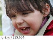 Купить «Плачущая капризная девочка», фото № 285634, снято 10 мая 2008 г. (c) Наталья Белотелова / Фотобанк Лори