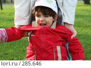 Купить «Плачущая капризная девочка», фото № 285646, снято 10 мая 2008 г. (c) Наталья Белотелова / Фотобанк Лори