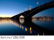 Купить «Ночной Красноярск», фото № 286098, снято 21 августа 2018 г. (c) Анатолий Типляшин / Фотобанк Лори