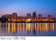 Купить «Ночной город Красноярск», фото № 286102, снято 14 мая 2008 г. (c) Анатолий Типляшин / Фотобанк Лори