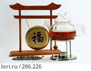 Купить «Варка чая. Китайский древний ритуал», фото № 286226, снято 22 апреля 2008 г. (c) Татьяна Белова / Фотобанк Лори
