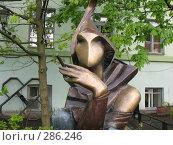 Купить «Филфак Санкт-Петербургского госуниверситета. Внутренний дворик. Фрагмент скульптуры», фото № 286246, снято 14 мая 2008 г. (c) Морковкин Терентий / Фотобанк Лори