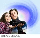 Купить «Молодая пара любуется снегопадом», фото № 286430, снято 16 июня 2019 г. (c) Константин Юганов / Фотобанк Лори