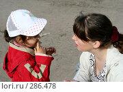 Купить «Взрослый разговор», фото № 286478, снято 10 мая 2008 г. (c) Наталья Белотелова / Фотобанк Лори