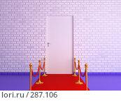 Купить «Дверь в кирпичной стене и красная дорожка к ней», иллюстрация № 287106 (c) ИЛ / Фотобанк Лори